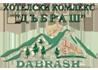 Хотел Дъбраш